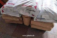 德国进口清关服务 德国商品到国内进口清关装运