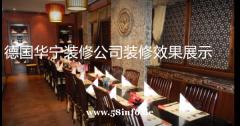 十几年经验装修公司承接各种装修工程,餐馆 住家 花园 酒店
