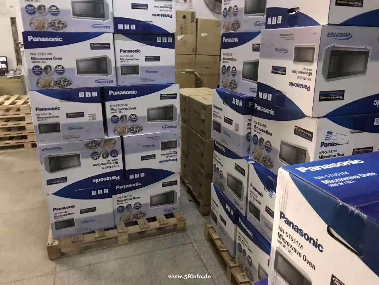 进口化妆品转运 境外-香港-大陆 快件包税清关