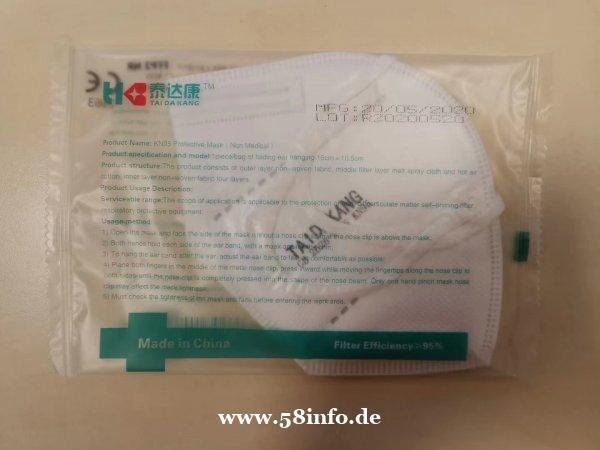 KN95(ffp2)走量价
