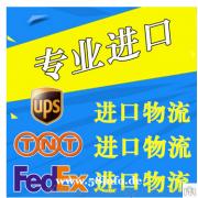 德国商品进口香港中国空运快递