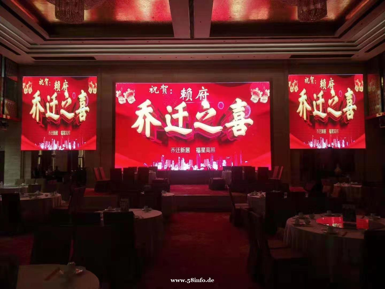 """室内LED显示屏,为舞台增添""""光""""彩"""