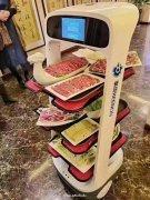 用智能机器人代替传统人工传菜跑堂,客人引领,广告宣传