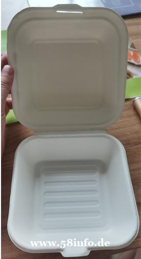 一次性环保降解  甘蔗浆快餐盒